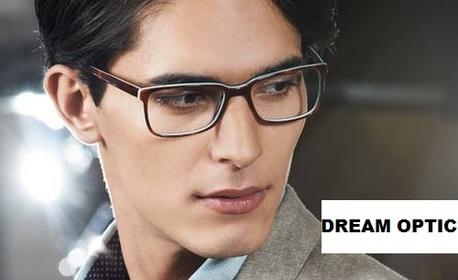 ae0d09424ef Модерни диоптрични очила с рамка по избор и висококачествени стъкла Essilor  Smile, от Dream Optic