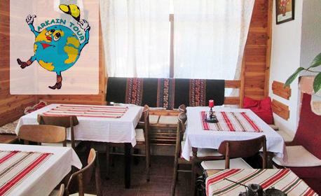 За Никулден в сръбския курорт Сокобаня! Нощувка със закуска и празнична вечеря