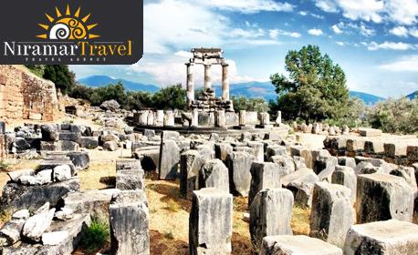 Опознай Древна Елада! Екскурзия до Атина, Делфи и Метеора с 4 нощувки със закуски и транспорт