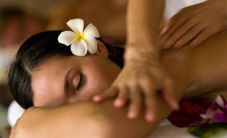 Масаж на гръб или цяло тяло - с билкова ароматерапия или тибетски