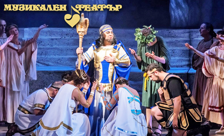 """Операта """"Орфей в ада"""" на 21 Януари"""