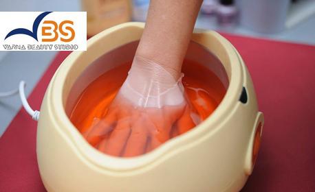 Терапия за ръце по избор - без или със маникюр с лак