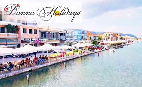 Великден на остров Лефкада! 3 нощувки със закуски и 2 вечери, плюс празничен обяд и транспорт