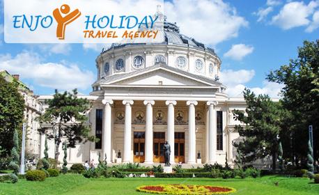 Посети Букурещ и Синая в края на Юни! Нощувка със закуска, плюс транспорт и възможност за Замъка на Дракула