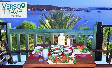 Пролетна почивка в Бодрум! 7 нощувки на база All Inclusive в хотел Parkim Ayaz****+
