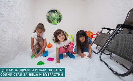 Терапия в солна стая - за дете или възрастен