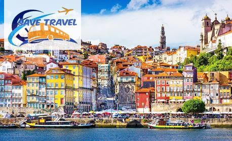Посети Мадрид и Лисабон! Екскурзия със 7 нощувки със закуски, 5 вечери и самолетен билет