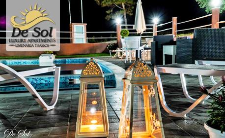 През Май на остров Тасос! Нощувка за двама - на 150м от плажа