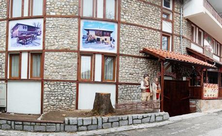 Гергьовден в Банско! 3 нощувки - без изхранване или на база All Inclusive, плюс релакс зона