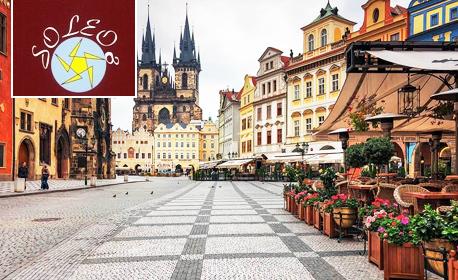 Екскурзия до Прага, Бърно, Братислава и Будапеща през Август или Септември! 3 нощувки със закуски, плюс транспорт