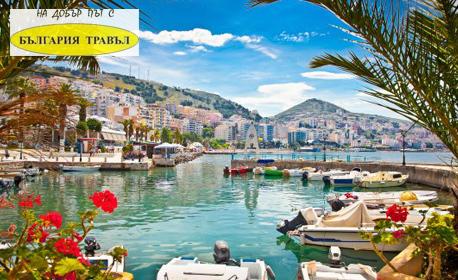 Почивка в Албания през Юни или Септември! 5 нощувки със закуски и вечери, плюс транспорт
