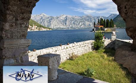 10-дневна почивка на Адриатика! 7 нощувки със закуски и вечери в Черна гора, плюс транспорт