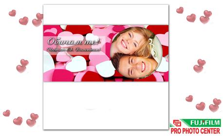 Подарък за Свети Валентин! Бяла фоточаша със снимка и дизайн по избор