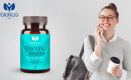 Хранителна добавка Broncho Cleaner - за пречистване на белите дробове