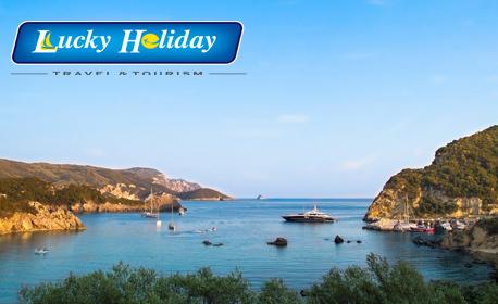 Екскурзия до остров Корфу през Юни! 3 нощувки със закуски и вечери, плюс транспорт