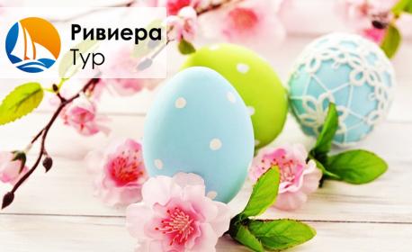 Великденска екскурзия до Гърция! 2 нощувки със закуски и вечери в Паралия Катерини, плюс транспорт и посещение на Солун