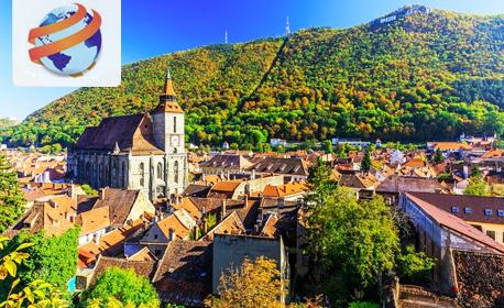 Екскурзия до Синая и Букурещ, с възможност за замъка на Дракула и двореца Пелеш! 2 нощувки със закуски, плюс транспорт