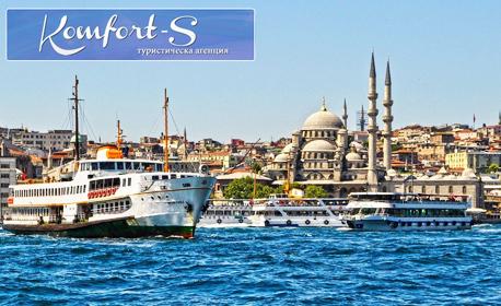 През Декември или Януари в Истанбул! 2 нощувки със закуски, плюс транспорт и посещение на Одрин