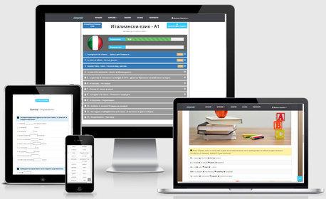 Онлайн курс по италиански език за начинаещи