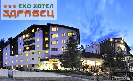 Почивка за двама в Родопите, край Пловдив! Нощувка със закуска и вечеря, плюс релакс зона