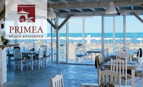 Ранно или късно лято в Царево! Нощувка със закуска, обяд и вечеря - на плаж Нестинарка