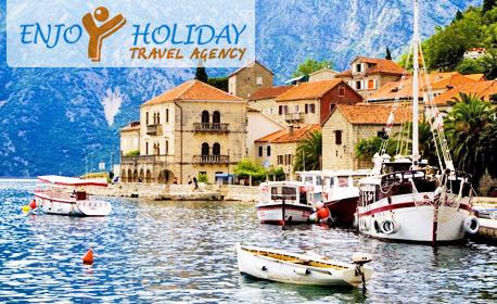 До Будва, Котор и Цетине! 3 нощувки със закуски и вечери, плюс транспорт и възможност за Дубровник и Херцег Нови