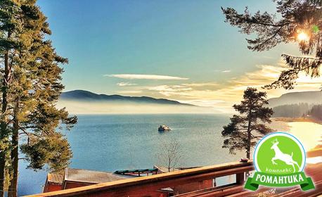 Почивка в Сърница - на брега на язовир Доспат! Нощувка със закуска за четирима или шестима в етаж от вила