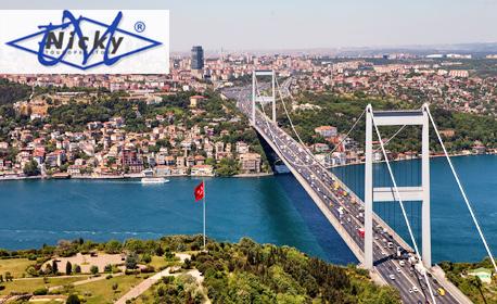 Екскурзия до Истанбул! 2 нощувки със закуски, транспорт, панорамна обиколка и посещение на Мол Форум, Чорлу и Одрин