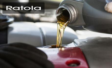 70% отстъпка за смяна на масло и маслен филтър, плюс 30 - 50% отстъпка за консумативи