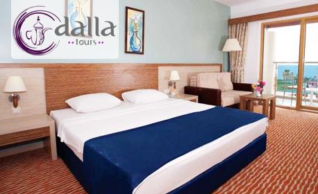Луксозна почивка в Бодрум през Септември! 7 нощувки на база Ultra All Inclusive в хотел Grand Park Bodrum 5*
