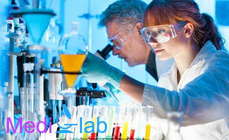 Кръвно изследване на Витамин В12 и Витамин D