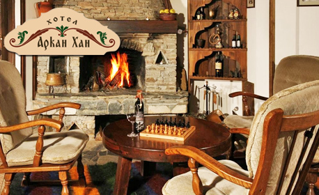 Зимна почивка в Родопите! Нощувка със закуска - за двама, трима или четирима - в Триград