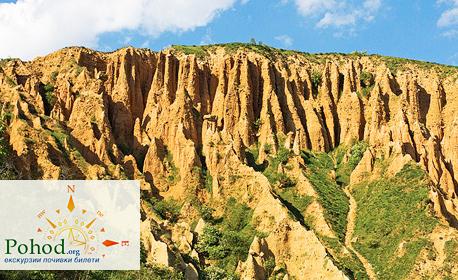 Еднодневна екскурзия до Рилски манастир и Стобски пирамиди на 30 Септември