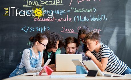 """За ученика! Онлайн курс """"Основи на програмирането"""" с неограничен достъп до платформата"""