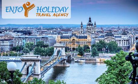 Екскурзия из Европа за Гергьовден! Вижте Будапеща, Виена и Белград - 3 нощувки със закуски и транспорт