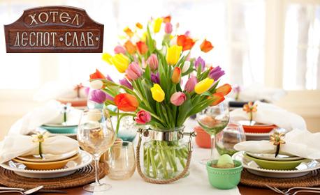 Великденски или Майски празници за двама в Мелник! 2 или 3 нощувки със закуски и вечери - едната празнична