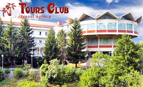 Гергьовден в Сокобаня, Сърбия! 2 нощувки със закуски и вечери, едната празнична, плюс 1 обяд - в Хотел Banjica 3*
