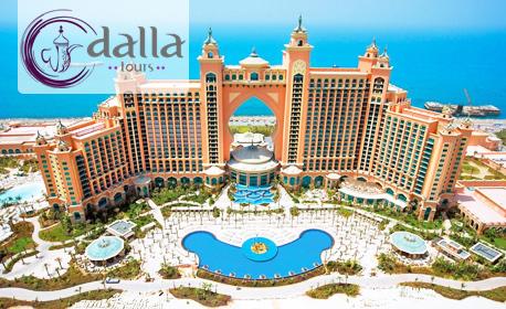 Екскурзия до Дубай през Юли! 7 нощувки със закуски, плюс самолетен билет