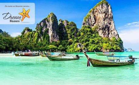 Ранни записвания за екскурзия до остров Пукет, Тайланд! 7 нощувки със закуски, плюс самолетен билет