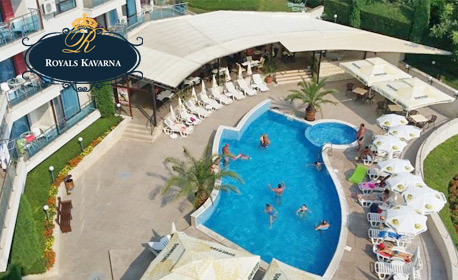 През Май в Каварна! 2 нощувки на база All Inclusive, плюс ползване на басейн - на 70м от плажа