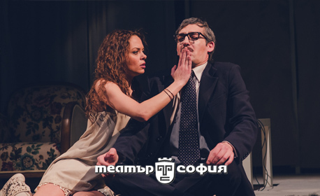 """""""Олд Сейбрук и Последният страстен любовник"""" от Уди Алън и Нийл Саймън - на 3 Октомври"""
