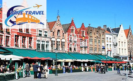 Екскурзия до Германия, Холандия, Белгия, Люксембург и Австрия! 11 нощувки със закуски, плюс транспорт