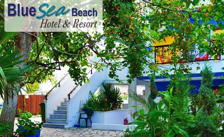 Почивка на остров Тасос! Нощувка за двама или семейство с две деца до 14г, в Скала Потамия