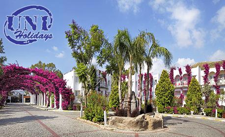 Луксозна почивка в Бодрум през Май! 4 нощувки на база All Inclusive в Kadikale Resort Hotel Bodrum*****