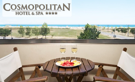 През Септември и Октомври в Паралия Катерини! Нощувка със закуска и вечеря - на 200м от плажа