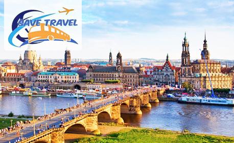 Майски празници в Унгария, Чехия и Австрия! Екскурзия с 6 нощувки със закуски, плюс транспорт