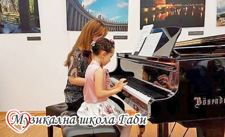 Индивидуален урок по солфеж, пеене, пиано или цигулка за деца