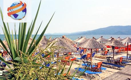 На плаж в Гърция през Юли! Еднодневна екскурзия до Аспровалта