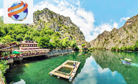 Един ден в Македония! Екскурзия до Скопие и каньона Матка през Октомври