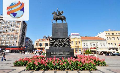 Еднодневна екскурзия до Ниш и Дяволския град през Март или Април